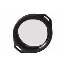 Светофильтр белый матовый для Armytek Predator/Viking
