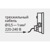 Светодиодный прожектор Sweko 100w (CW 9500 люмен, 220v)