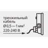 Светодиодный прожектор Sweko 30w (CW 2700 люмен, 220v)