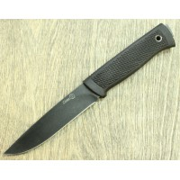 нож Кизляр Сова Черный